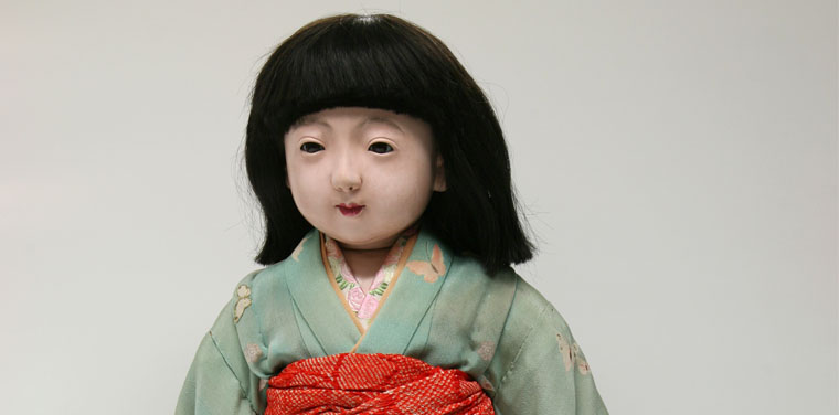 Miss Shimane Japanese friendship ambassador doll, The Children's Museum of Indianapolis.